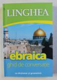 EBRAICA - GHID DE CONVERSATIE , 2015