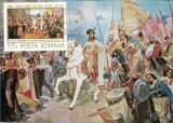 7045 - Carte postala maxima - Romania 1968