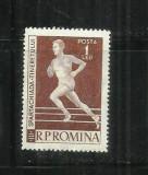 ROMANIA 1958 - SPARTACHIADA TINERETULUI - MNH - LP 466