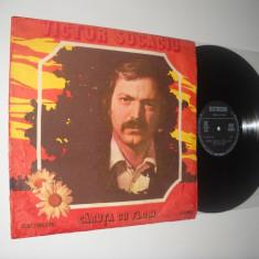 VICTOR SOCACIU: Căruța Cu Flori (1983) vinil, al 2-lea Socaciu, stare VG-/Ex