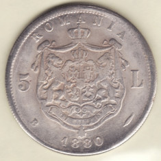 ROMANIA, 5 LEI  1880_replica * cod 106