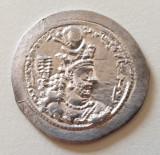 Vahran V (AD 420-438) - Sasanian - Argint