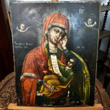 MAICA CU PRUNCUL- ICOANA RUSEASCA-PICTURA PE LEMN-SFARSIT DE SECOL XIX-41X33 CM