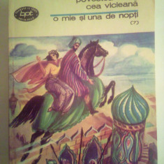 Bpt 736 1001 nopti vol 7, povestea dalilei cea vicleana