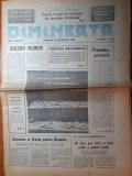 Ziarul dimineata 24 februarie 1990-foto cu copii lui ceausescu in inchisoare