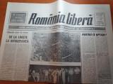 romania libera 26 mai 1990-ion iliescu 85.07 la suta din voturile pt presedinte