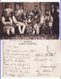 Tipuri, meserii - Lautari -rara, Circulata, Printata