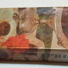 Cutie veche comunista de colectie CAPRICIU - Specialitati de ciocolata 1978