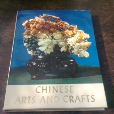 CHINESE ARTS AND CRAFTS - ALBUM