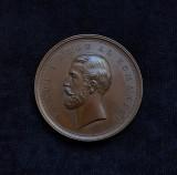 Medalie Carol I - Serbarea proclamării regatului - Regatul -Proclamarea 1881