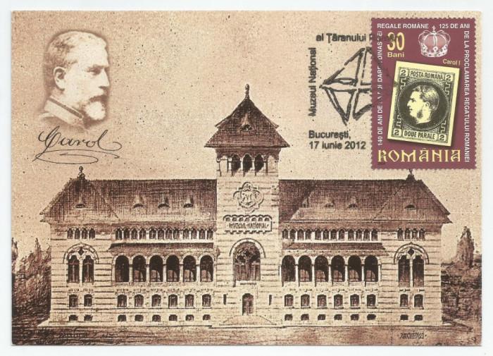 România, carte poștală cu ștampilă ocazională Muzeul Național al Țăranului Român