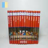 Biblioteca de arta - Pictori de geniu (colectie completa)