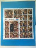 Paraguay - Pictura - DURER - KB + minicoala - Michel 49 - MNH