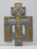 Crucifix din bronz decorat cu email, Rusia, cca. 1900