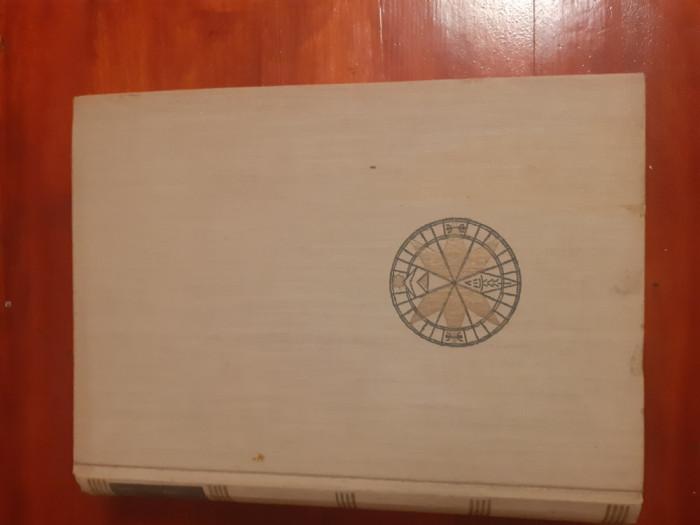 Istoria descoperirilor geografice, 1959