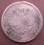 Moneda  1  Rubla  1897