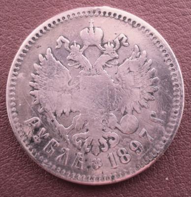 Moneda  1  Rubla  1897 foto