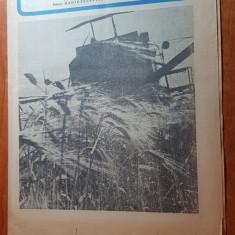 revista radio-tv saptamana 9-15 iulie 1978