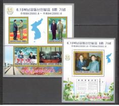 Coreea de Nord.2005 5 ani intalnirea Nord-Sud-Bl.  SC.417 foto