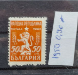 TS21 - Timbre serie Bulgaria - 1950, Stampilat