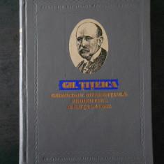 GHEORGHE TITEICA - GEOMETRIE DIFERENTIALA PROIECTIVA A RETELELOR