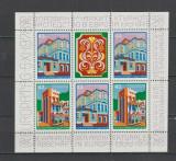 BULGARIA 1978 ZIUA EUROPEI ,EXPOZITIE TIMBRE ESSEN  , NESTAMPILATA  COTA 45 EURO, Nestampilat