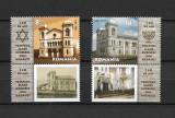 ROMANIA 2013 - PATRIMONIUL CULTURAL EVREIESC, VINIETA 3, MNH - LP 1967b, Nestampilat