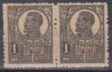 Romania, 1920, Emisiunea ZIARISTI, nestampilate (MNH) (R1)
