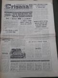 Ziar Crisana Oradea Bihor 11 ianuarie 1976