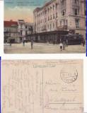 Timisoara -tramvai, cenzura WWI, WK1, Circulata, Printata