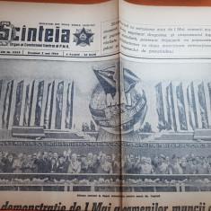 scanteia 3 mai 1964-marea demonstratie de 1 mai din bucuresti,brasov,targu mures