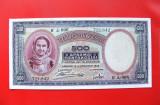 GRECIA  -  500 Drachmai 1939  -  aUNC