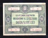 OBLIGATIUNE CEC 200 LEI - RSR