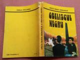 Obeliscul Negru. Editura Columna, 1992 - Erich Maria Remarque, Alta editura
