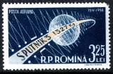 1958 LP460 serie Al III-lea satelit artificial al pamantului - Sputnik III - MNH, Astronomie, Nestampilat