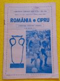 Program meci fotbal ROMANIA - CIPRU (01.05.1982)