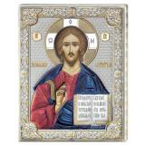 Icoana Iisus Hristos ClassGifts pe Foita de Argint 925 cu AuriuColor 12×15.5cm COD: 1707