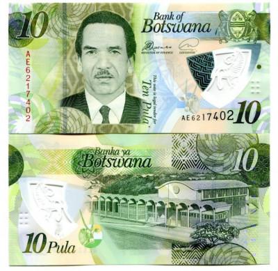 Botswana 2018 - 10 pula UNC, polimer foto
