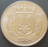 Moneda 5 COPEICI - UCRAINA, anul 2004   *cod 2989 - circulata