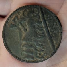 Moneda antica Nabatea (Petra), diam 37 mm