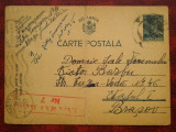 1942-C.P. circ. -CENZURAT HUSI 7, Necirculata, Printata