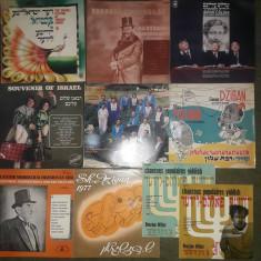 vinyl Cantece din folclorul evreiesc (Jewish folk songs), Yiddish x20 lei