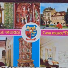 RSR - TIRGU MURES - CASA MUZEU TOLDALAGI - NECIRCULATA.