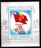 Romania 1979 - CONGRESUL XII AL PCR - MNH
