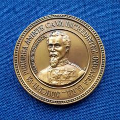 Medalie Al. I. Cuza Directia informatii militare + insigna , mapa de acordare
