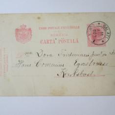 Carte postala tipografiata cu marca 10 Bani Carol I,circulata Galati 1909