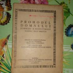 Prohodul Domnului an 1954/39pagini/format 12x17cm