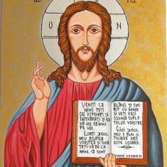 Icoana ulei pe pânză Domnul Iisus Hristos