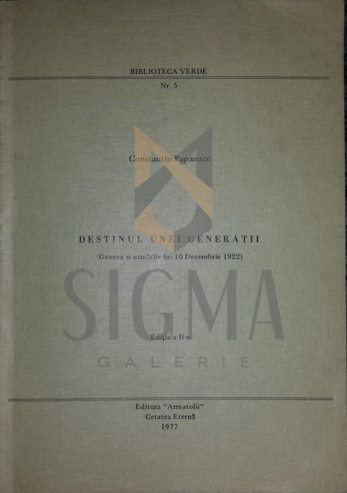 PAPANACE CONSTANTIN - DESTINUL UNEI GENERATII (Miscarea Legionara, Geneza si Urmarile lui 10 Decembrie 1922!), 1977, Brescia (Italia)