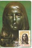 (No3)ilustrata maxima- CONSTANTIN BRANCUSI-Orgoliu